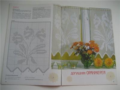 Схема вязания детской панамы фото 108